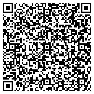 QR-код с контактной информацией организации ПОЛИМИКС ТОО