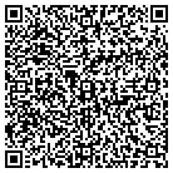 QR-код с контактной информацией организации ЛАСЕРТА, ООО