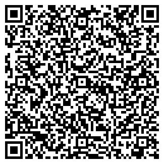 QR-код с контактной информацией организации ТЕКОМ