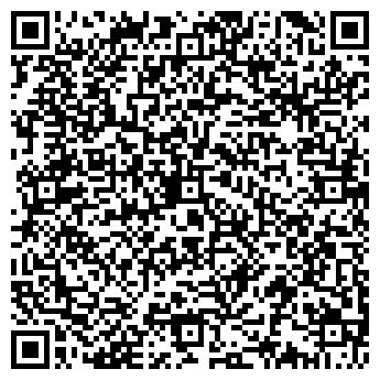 QR-код с контактной информацией организации СТС, ООО