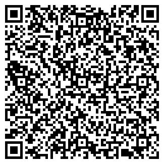 QR-код с контактной информацией организации ПОЛИПЛАСТИК ТОО