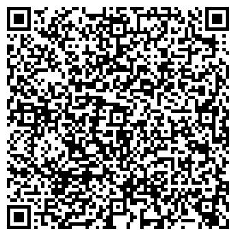 QR-код с контактной информацией организации СЕДЕРВАЛЛЬ И РИТМ, ООО