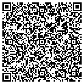 QR-код с контактной информацией организации ПРЕДСТАВИТЕЛЬ, ООО
