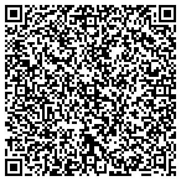 QR-код с контактной информацией организации ПТФ ТЕХКОМПЛЕКТ