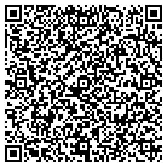 QR-код с контактной информацией организации СЕВЕРНЫЙ ПРЕСС, ОАО