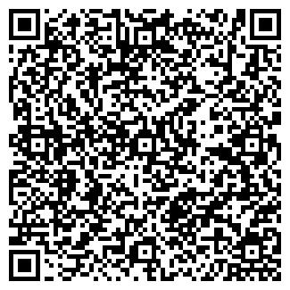 QR-код с контактной информацией организации BRG