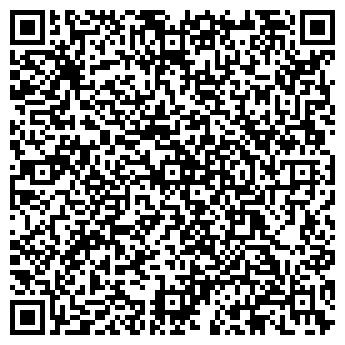 QR-код с контактной информацией организации ВАЛМАР, ЗАО