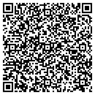 QR-код с контактной информацией организации ПРИС ТОО