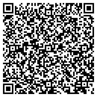 QR-код с контактной информацией организации ПРОМ ТОО