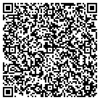 QR-код с контактной информацией организации БИЛЛИНДА НОУ ДПО
