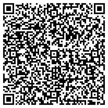 QR-код с контактной информацией организации АФАМИЯ, ООО