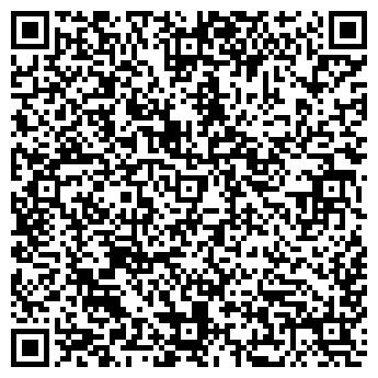 QR-код с контактной информацией организации ВЗГЛЯД В БУДУЩЕЕ