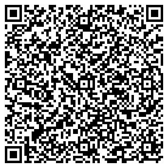 QR-код с контактной информацией организации ГАРМОНИЯ ХХI ВЕК
