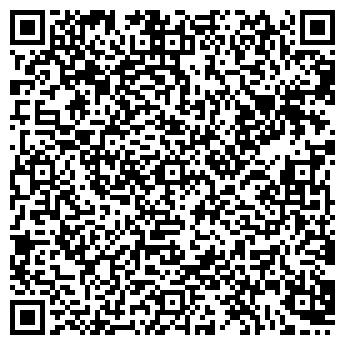 QR-код с контактной информацией организации ПРОМСТРОЙИНДУСТРИЯ ТОО