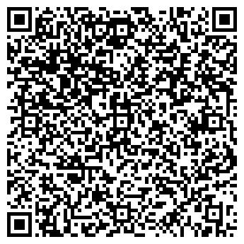 QR-код с контактной информацией организации ИНТЕРДАНС