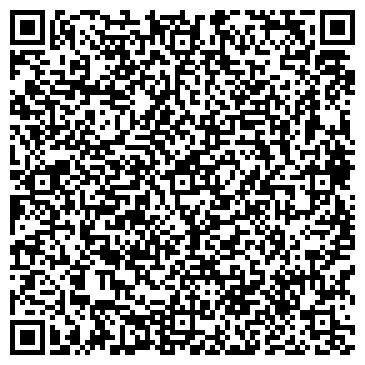 QR-код с контактной информацией организации ГУВД ОБЩЕЖИТИЕ № 5