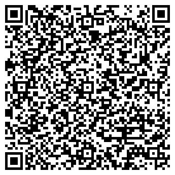 QR-код с контактной информацией организации ЛЕНЭНЕРГО ОБЩЕЖИТИЕ