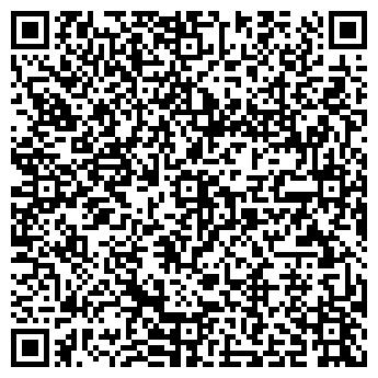 QR-код с контактной информацией организации ТРЕСТА ГРИИ ОБЩЕЖИТИЕ