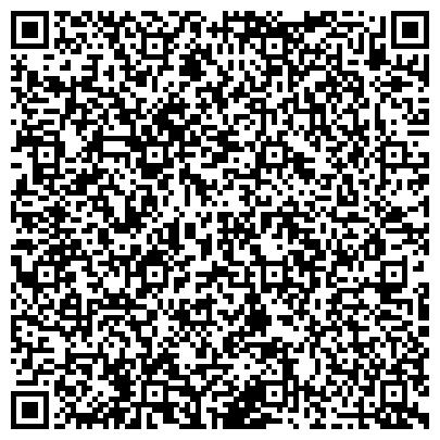 QR-код с контактной информацией организации УНИВЕРСИТЕТА НИЗКОТЕМПЕРАТУРНЫХ И ПИЩЕВЫХ ТЕХНОЛОГИЙ ОБЩЕЖИТИЕ № 4