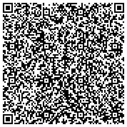 QR-код с контактной информацией организации ВСЕРОССИЙСКОЕ ОБЩЕСТВО СЛЕПЫХ  Красногвардейская Местная Организация