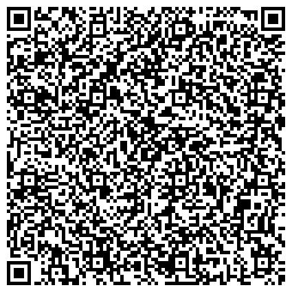 QR-код с контактной информацией организации Межтерриториальная специализированная коллегия адвокатов «Санкт-Петербург»