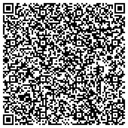 QR-код с контактной информацией организации Адвокатская консультация  4 Санкт-Петербургской городской коллегии адвокатов