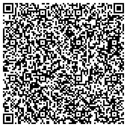 QR-код с контактной информацией организации Адвокатская консультация – 46 «Заневская» Санкт-Петербургской городской коллегии адвокатов