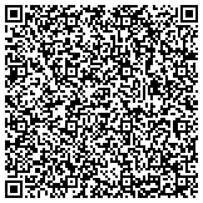 """QR-код с контактной информацией организации АДВОКАТСКИЙ КАБИНЕТ """"АЛЕКСАНДРОВСКИЙ"""" - КРАСНОГВАРДЕЙСКИЙ РАЙОН САНКТ - ПЕТЕРБРГА, адвокатский кабинет"""