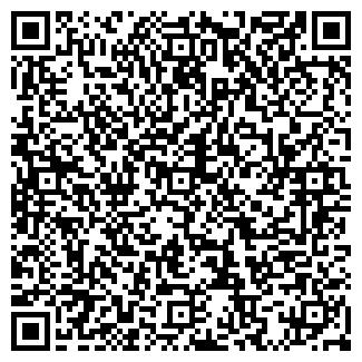 QR-код с контактной информацией организации ВЕЧХАЙЗЕР О. А.