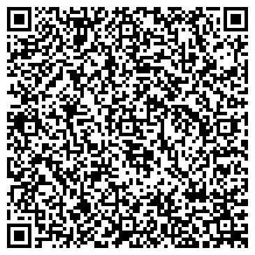 QR-код с контактной информацией организации КАЛИНА И. С. АДВОКАТСКИЙ КАБИНЕТ
