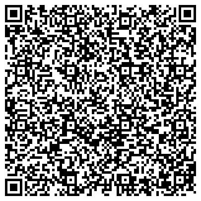 QR-код с контактной информацией организации МЕЖТЕРРИТОРИАЛЬНАЯ СПЕЦИАЛИЗИРОВАННАЯ КОЛЛЕГИЯ АДВОКАТОВ