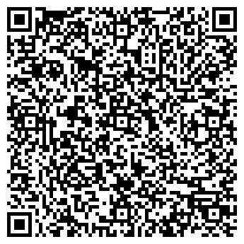 QR-код с контактной информацией организации ПРАВОВАЯ ЗАЩИТА, ЗАО