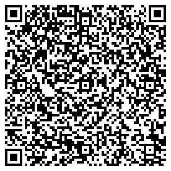QR-код с контактной информацией организации ПУЛЬСАР КОМПАНИЯ ТОО