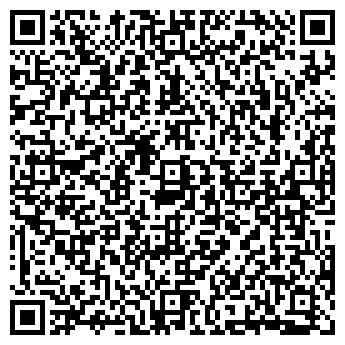 QR-код с контактной информацией организации ЭВРИКА, ООО