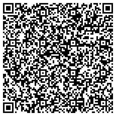 QR-код с контактной информацией организации КРАСНОГВАРДЕЙСКИЙ РАЙОН СВИЩЕВОЙ И. Б. НОТАРИАЛЬНАЯ КОНТОРА