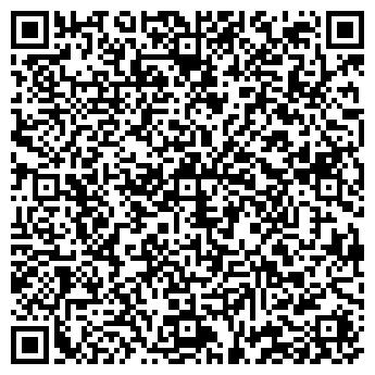 QR-код с контактной информацией организации АРС-КОНСАЛТ, ООО