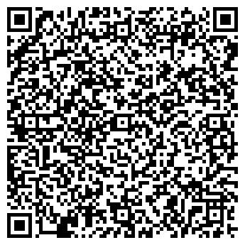 QR-код с контактной информацией организации АУДИТ-ЭДВАНС