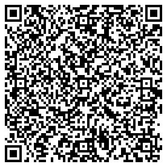 QR-код с контактной информацией организации ЭКА, ООО