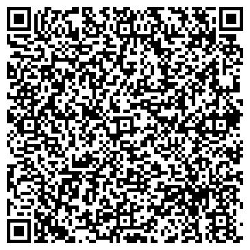 QR-код с контактной информацией организации БИЗНЕС АЛЬЯНС, ООО