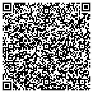 QR-код с контактной информацией организации НОВОЧЕРКАССКИЙ 9 ЮРИДИЧЕСКИЙ ЦЕНТР, ООО