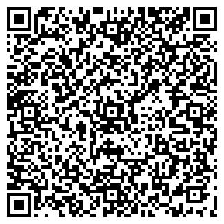 QR-код с контактной информацией организации РАМСТОР СУПЕРМАРКЕТ