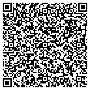 QR-код с контактной информацией организации СОЮЗКОНСАЛТ