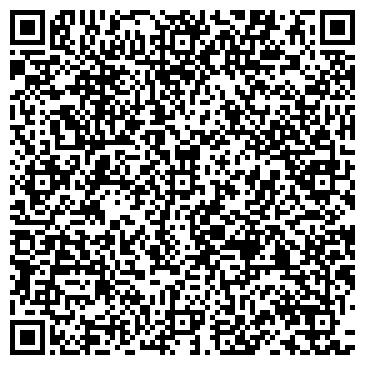 QR-код с контактной информацией организации СТАНДАРТ КОНСУЛЬТАЦИОННЫЙ ЦЕНТР