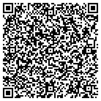 QR-код с контактной информацией организации ДОМИНАНТА