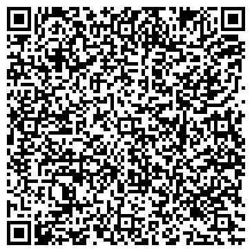 QR-код с контактной информацией организации РАРИТЕТ ИЗДАТЕЛЬСКАЯ КОМПАНИЯ ТОО