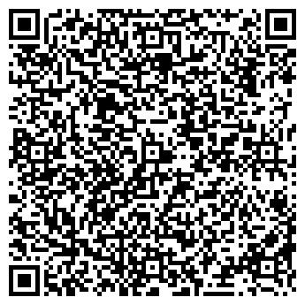 QR-код с контактной информацией организации ЭККОНА-КОНСАЛТИНГ