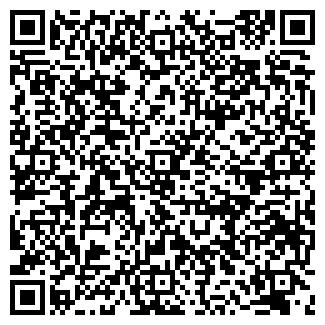 QR-код с контактной информацией организации ООО ПОМОЩНИК