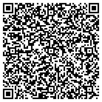 QR-код с контактной информацией организации АВРОРА ДЕВЕЛОПМЕНТ, ООО
