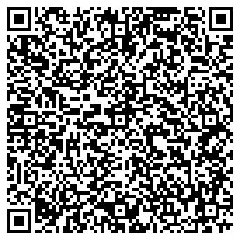 QR-код с контактной информацией организации ЛАДОЖСКОЕ ТО