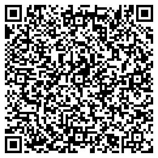 QR-код с контактной информацией организации РАХИМЖАН ТОО